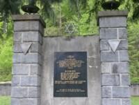 Eisenerz – Juedischer Friedhof